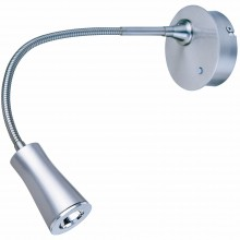 Led Interior Wall Light (LL118)
