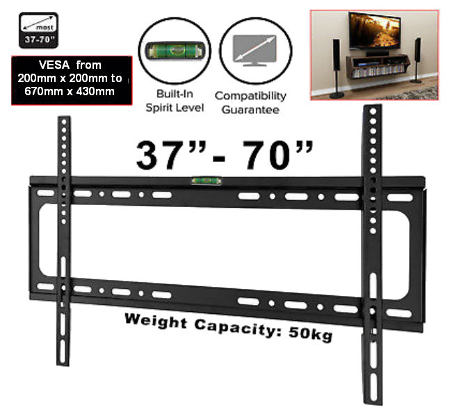 "37"" - 70"" Fixed Ultra Slime TV Bracket"